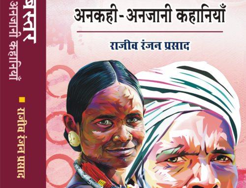 हिंदी में आनेवाली पुस्तकें