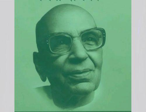 लेखक-पत्रकार जिसने पंडित नेहरू को अपने जवाब से चौंका दिया था
